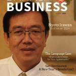 BahasaBusiness_0114_Cover