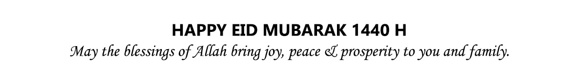 WEB ramadan iccc 1