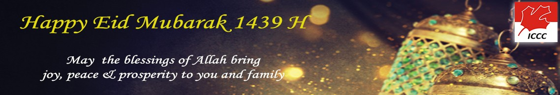 WEB ramadan iccc