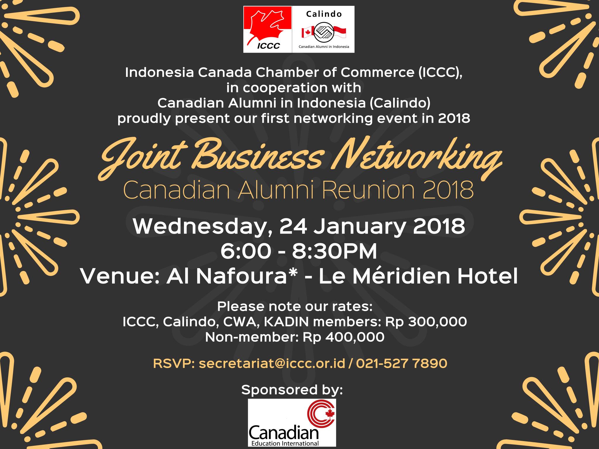 joint net baru